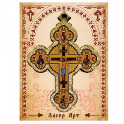 Wooden Color Cross for Car with Prayer for Drivers (8.6x6.3)cm - in the package