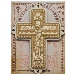 Wooden Cross Engraved Three Layer for Car (10x7.5)cm - in the package