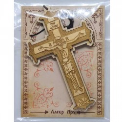 Wooden Cross Engraved Three Layer for Car (10.2x6.5)cm - in the package