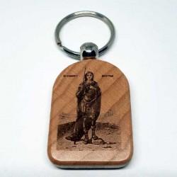 Privezak za ključeve od drveta Sveti Dimitrije (4.7x3.5)cm - u pakovanju