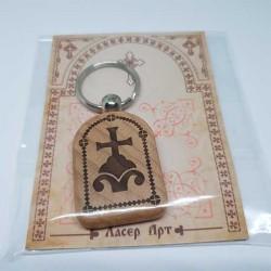 Privezak za ključeve od drveta sa ornamentom (4.7x3.5)cm - u pakovanju
