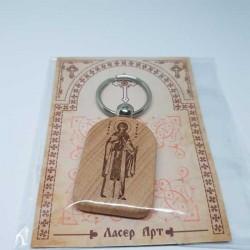 Privezak za ključeve od drveta Sveta Petka - Paraskeva (4.7x3.5)cm - u pakovanju