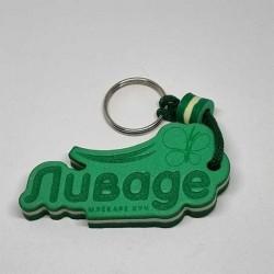 Key Pendant made of EVA foam engraved - green white green