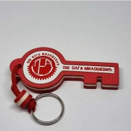 Key Pendant made of EVA foam with printed PVC film - red white red