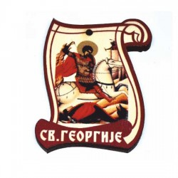 Drveni Blagoslov Sveti Georgije - Đorđe sa Molitvom za Vozače (6.2x4.9)cm - u pakovanju