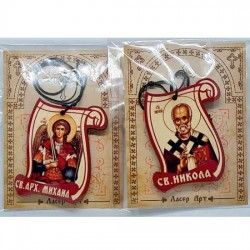 Wooden Blessing of Vrigin Mary with Prayer for Drivers (6.2x4.9) cm - in the package