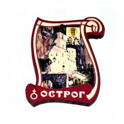 Drveni Blagoslov Manastir Ostrog sa Molitvom za Vozače (6.2x4.9)cm - u pakovanju