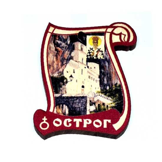 Drveni Blagoslov Manastir Ostrog sa Molitvom za Vozače (6.2x4.9)cm
