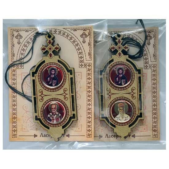 Zlatni Drveni Blagoslov Sveti Vasilije Ostroški sa Molitvom za Vozače (9.5x3.8)cm - u pakovanju