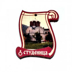 Drveni Blagoslov Manastir Studenica sa Molitvom za Vozače (6.2x4.9)cm - u pakovanju