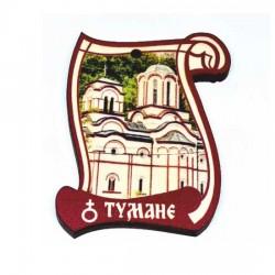 Drveni Blagoslov Manastir Tumane sa Molitvom za Vozače (6.2x4.9)cm - u pakovanju