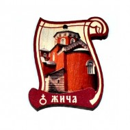 Drveni Blagoslov Manastir Žiča sa Molitvom za Vozače (6.2x4.9)cm