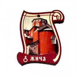 Drveni Blagoslov Manastir Žiča sa Molitvom za Vozače (6.2x4.9)cm - u pakovanju