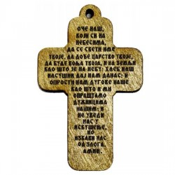 Wooden Color Cross for Car with Prayer for Drivers (8.4x5.4)cm