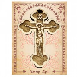 Wooden Engraved Cross Monastery Ostrog (5x3.3)cm