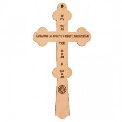 Wooden Cross Engraved for Car (9.5x4.8)cm