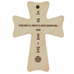 Wooden Cross Engraved for Car (7.5x5.8)cm