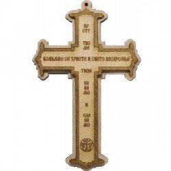 Wooden Cross Engraved Three Layer for Car (10.2x6.5)cm