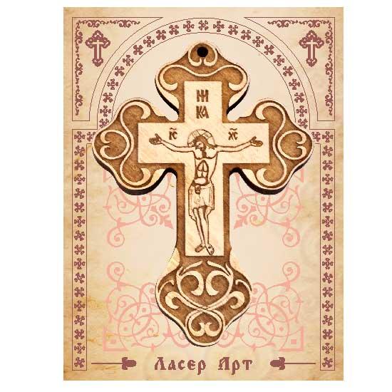 Wooden Engraved Cross for Car (8.2x6)cm