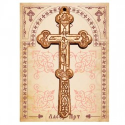 Wooden Cross Engraved for Car (9.5x4.8)cm - in the package