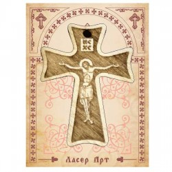 Wooden Cross Engraved for Car (7.5x5.8)cm - in the package