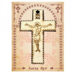 Woode Engraved Cross for Car (7.9x5.3)cm
