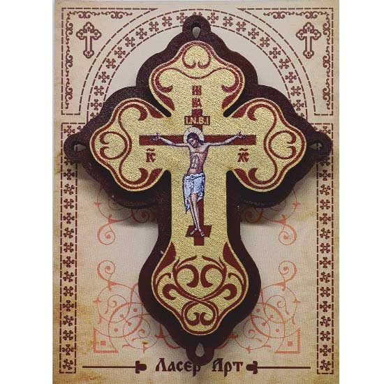 Wooden Cross Color Three Layer for Car (9.4x5.8)cm