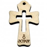 Wooden Engraved Cross Ostrog (3.6x2.6)cm