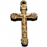Wooden Engraved Cross (3.7x2.4)cm