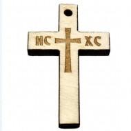 Wooden Engraved Cross (3.6x2.4)cm