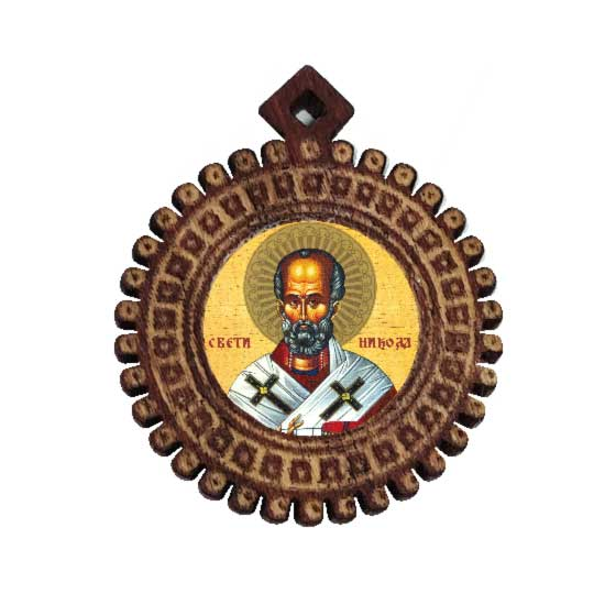 The Medallion of St. Nicholas (3.5x3)cm - in the box