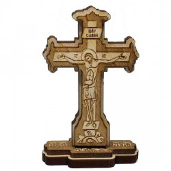 Wooden Engraved Cross Three Layer with Pedestal and Prayer (10.2x6.3)cm